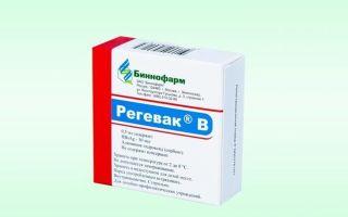 Вакцина против гепатита в «энджерикс» — преимущества и недостатки