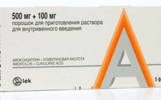 Антибиотики при герпесе — в каких случаях назначают