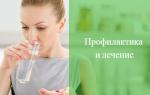 Белые выделения у женщин — бели: причины, с запахом и без, лечение
