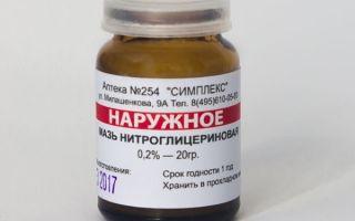 Лечение эректильной дисфункции у мужчин — препараты, которые себя зарекомендовали
