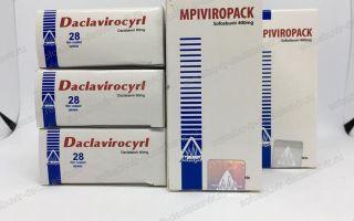 Лекарство от гепатита с, препараты применяемые для эффективного лечения