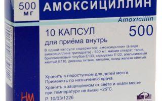 Триппер чем лечить: препараты и методы лечения
