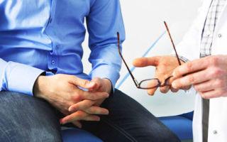 Боль при мочеиспускании у мужчин — причины, диагностика и лечение рези