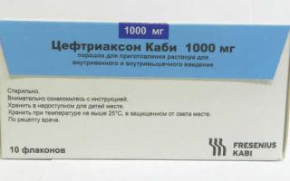 Антибиотики при сифилисе — как правильно ими лечиться