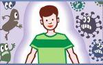 Уреаплазма — лечение народными средствами: травами, настоями, отварами