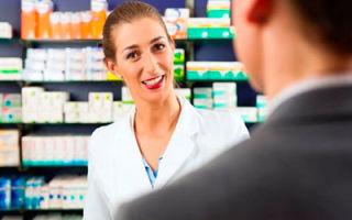 Средство от молочницы для женщин — какие бывают эффективные и недорогие лекарства?