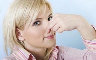 Запах лука из валагища: причины, чем лечить, возможные последствия