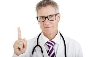 Герпес 5 типа — симптомы и лечение у детей и взрослых