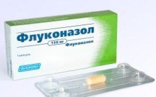 Флуконазол при молочнице — как нужно правильно принимать