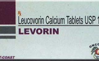 Таблетки от молочницы для женщин — дешевые, эффективные, отзывы