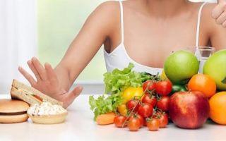 Диета при герпесе — какими продуктами питаться чтобы не спровоцировать вирус