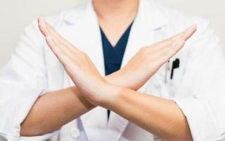 Молочница — лечение быстро, эффективно, системные препараты