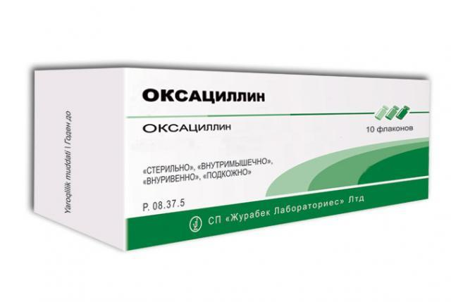 Таблетки от гонореи - какими лекарствами лечить триппер