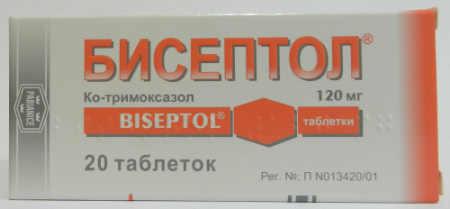Антибиотики при простатите: какие назначают врачи для лечения?