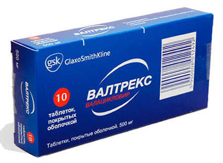 Таблетки от герпеса Валтрекс: как принимать, схемы лечения