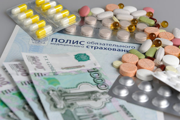 Сколько стоит лечение гепатита С в России в зависимости от генотипа