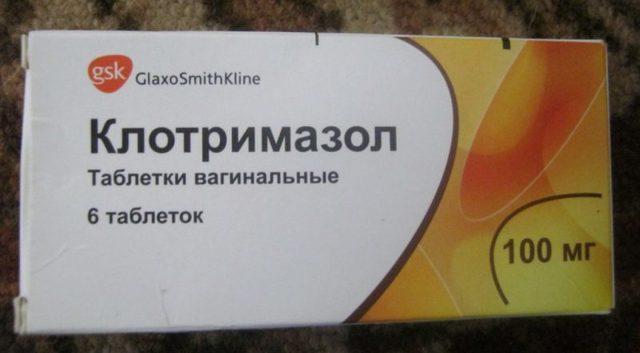 Таблетки Клотримазол - это свечи, инструкция по применению