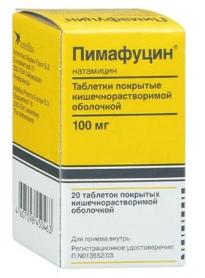 Эффективное лекарство от молочницы для женщин и мужчин