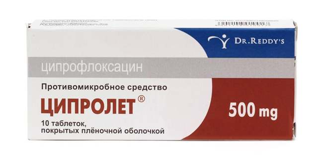 Антибиотики при хламидиозе - какие лучше принимать