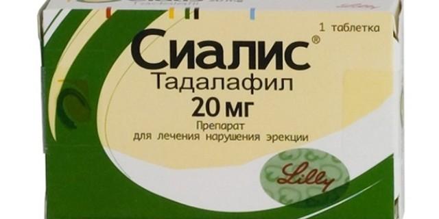 Сиалис - таблетки мужчинам для потенции
