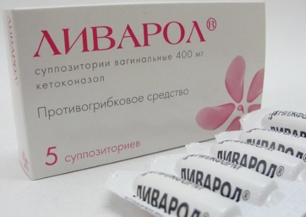 Таблетки от молочницы для женщин - дешевые, эффективные, отзывы
