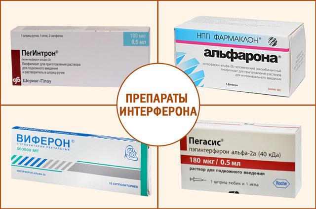 Противовирусная терапия гепатита С - препараты, применяемые в лечении
