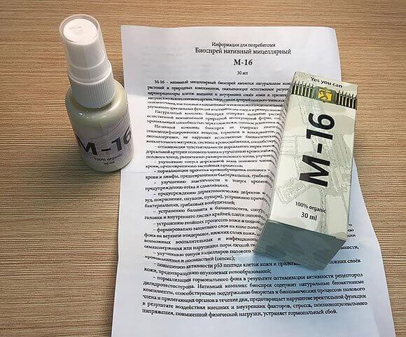 М16 - средство для потенции: состав, показания и противопоказания