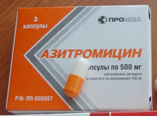 Азитромицин при хламидиозе, преимущества данного препарата