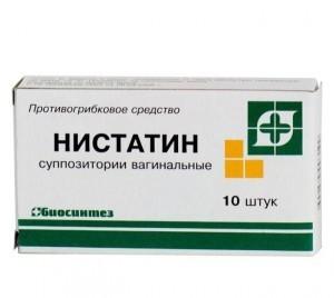 Нистатин при молочнице: свечи, таблетки, капсулы и мазь