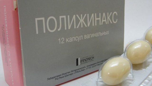 Свечи от вагинита - как сделать правильный выбор
