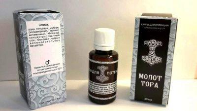 Молот Тора - капли для потенции: состав, показания, противопоказания, инструкция