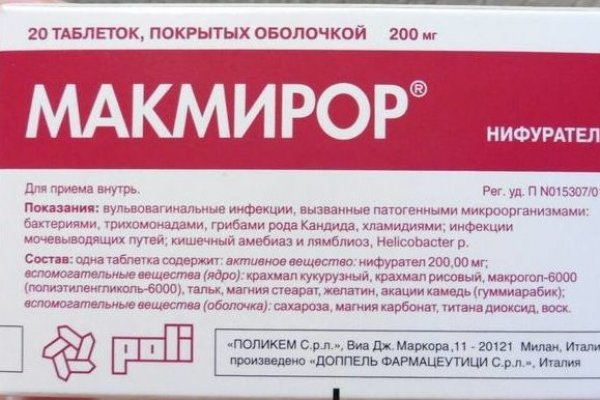 Капсулы от молочницы - обзор дешевых и эффективных лекарств
