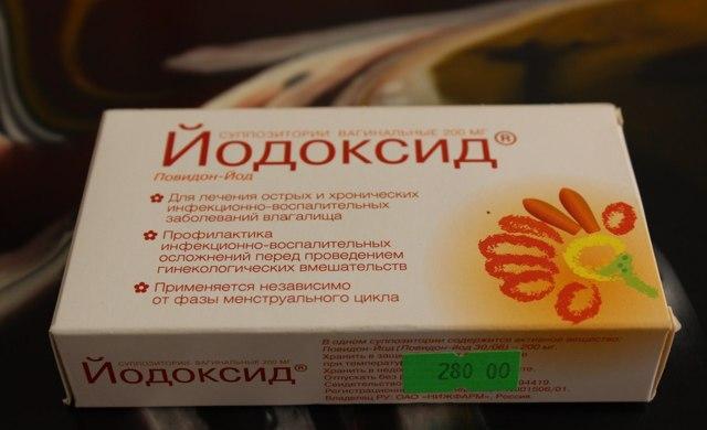 Свечи от хламидиоза для женщин, какие лучше использовать