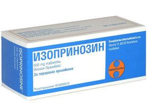 ВПЧ - лечение вируса медикаментами, хирургическое удаление