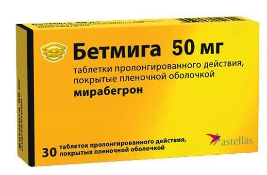 Таблетки при недержании мочи у женщин - обзор наиболее эффективных