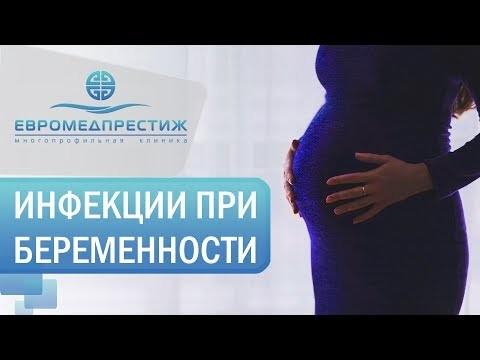 Хламидиоз при беременности – последствия для ребенка, лечение