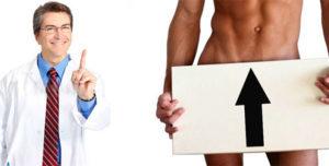 Как улучшить эрекцию - советы для здоровья и медикаментозные способы