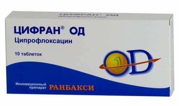 Лечение гонореи - медикаментозная терапия, препараты