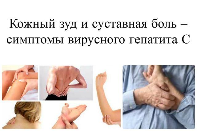 Сколько живут с гепатитом С (Ц) - продолжительность жизни с заболеванием