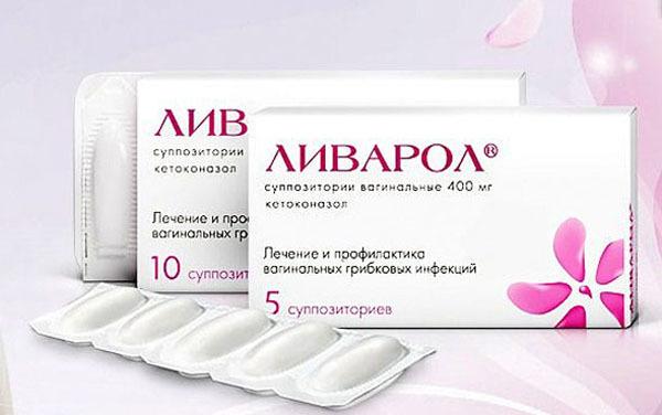 Средство от молочницы для женщин - какие бывают эффективные и недорогие лекарства?