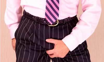 Микоплазмоз у мужчин: причины, симптомы и лечение