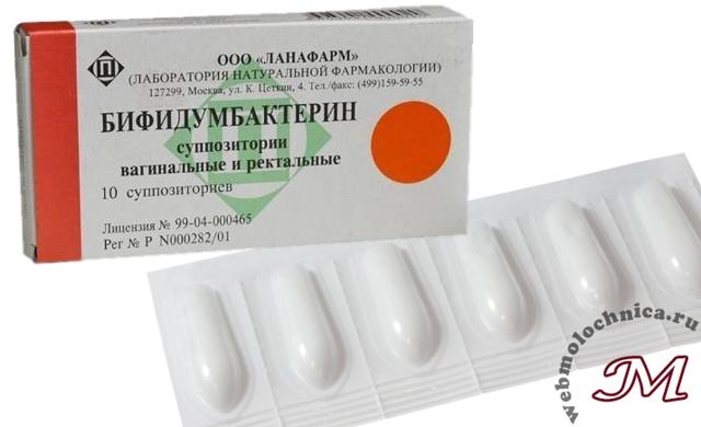 Бифидумбактерин при молочнице - как принимать препарат?