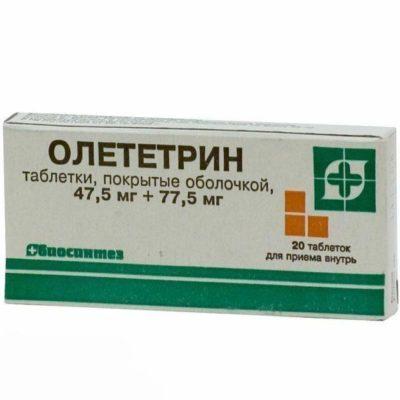Уретрит гонорейный – лечение у мужчин и женщин