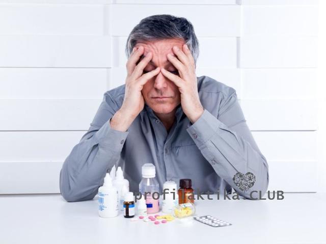 Причины простатита у мужчин и их профилактика