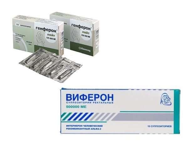 Иммуномодуляторы при герпесе: список препаратов, особенности применения