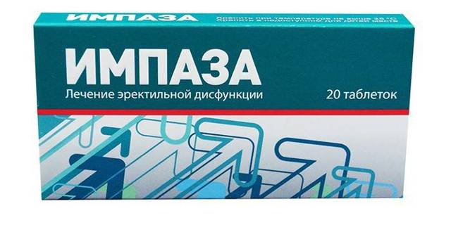 Лечение эректильной дисфункции у мужчин - препараты, которые себя зарекомендовали