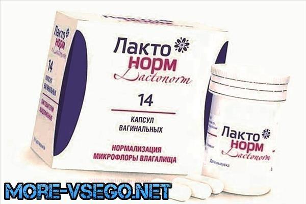 Свечи для восстановления микрофлоры после лечения молочницы