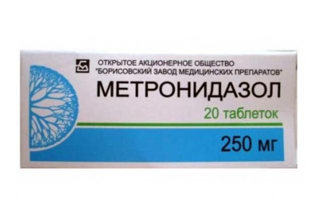 Свечи от гарднереллы: тержинан, метронидазол, тинидазол