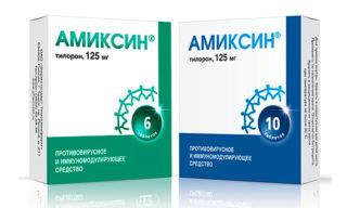 Препараты для лечения герпеса - какие лекарства наиболее эффективные?