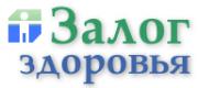 Хронический сальпингоофорит: симптомы, лечение обострения